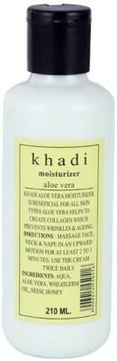 Khadi Natural Herbal Aloevera Moisturizing Lotion(210 ml)