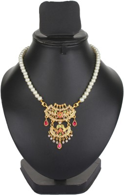 https://rukminim1.flixcart.com/image/400/400/j7f2qvk0/pendant-locket/w/c/c/jp122-bling-n-beads-original-imaexhy6fwzmhphf.jpeg?q=90