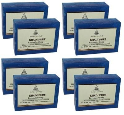 Khadi pure gramodyog LAVENDER SOAP - 125 gm (SET OF 8)(1000 g, Pack of 8)  available at flipkart for Rs.499