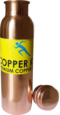 25% OFF on Glasified Coffee Affair Fun-Red 525 ml Sipper ...