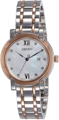 Seiko SXDG84P1 Analog Watch  - For Women at flipkart
