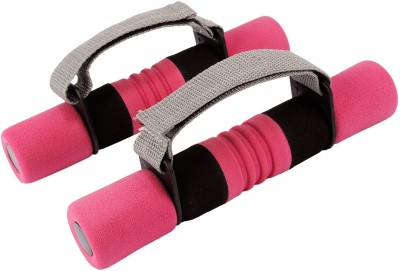 FITSY Soft Foam Dumbbells for Women - With Adjustable Strap - 0.6 KG x 2 Fixed Weight Dumbbell(1.2 kg)  available at flipkart for Rs.849
