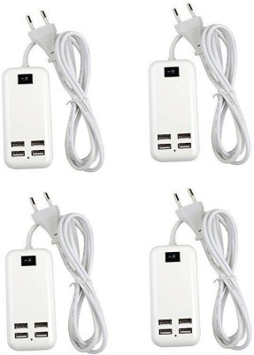 BB4 15W USB 4 PORTS DESKTOP TRAVEL HUB 1.5M LINE WALL POWER for ALL CHARGEABLE DEVICES Mobile Charger USB Adapter(White)  available at flipkart for Rs.1999