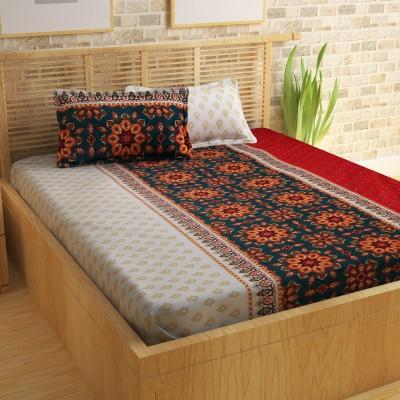 https://rukminim1.flixcart.com/image/400/400/j7jd2fk0/bedsheet/u/h/v/flora-fr1416-flat-bedspun-original-imaexkre8hgrafsh.jpeg?q=90