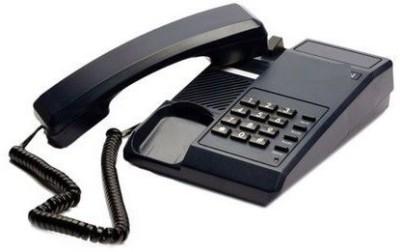 https://rukminim1.flixcart.com/image/400/400/j7jd2fk0/landline-phone/k/2/3/bt-c11-landline-phone-attitude-original-imaexqdzzrjdj6gp.jpeg?q=90
