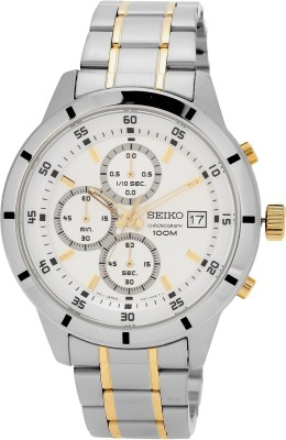 Seiko SKS563P1 Analog White Dial Men's Watch (SKS563P1)