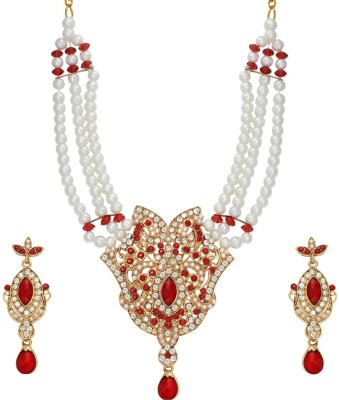 https://rukminim1.flixcart.com/image/400/400/j7rxpjk0/jewellery-set/a/5/p/aaa0705-kriaa-by-jewelmaze-original-imaexxysu3zzupfv.jpeg?q=90