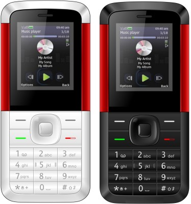 I Kall K5310 Combo of Two Mobile(Black red, White Red)