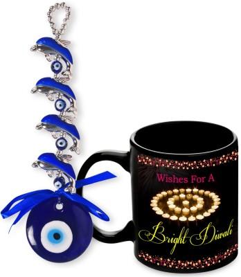 https://rukminim1.flixcart.com/image/400/400/j7usl8w0/valentine-gift-set/j/n/w/happy-diwali-big-feng-shui-beautiful-blue-evil-eye-amulet-car-original-imaeyy47puzcebaz.jpeg?q=90