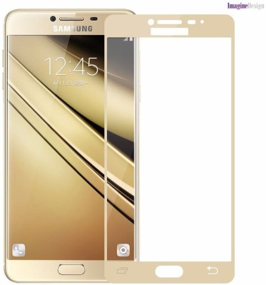 S-Hardline Screen Guard for Samsung Galaxy A5-2017(Pack of 1)