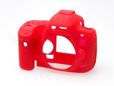 easyCover EC_7DMK2R  Camera Bag(Red) 1