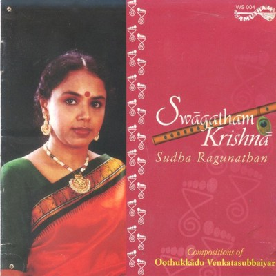 Swagatham Krishna Audio CD Standard Edition Tamil   Sudha Ragunathan