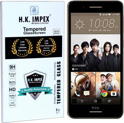 H.K.Impex Tempered Glass Guard for HTC 728 Desire/728 dual,htc desire 728 dual tempered glass in mobile screen guard(Pack of 1)