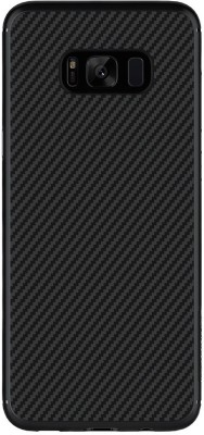 DHAN GTB Back Cover for Samsung Galxy S8 Plus(Black, Grip Case)