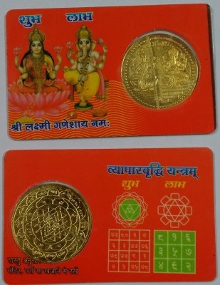 Earth Ro System Earth ro systenm Laxmi Ganesha Dhan Lakshmi Pocket Vyapar Vriddhi Yantra Coin Card - For Temple Home Purse Plated Yantra(Pack of 1)  available at flipkart for Rs.196