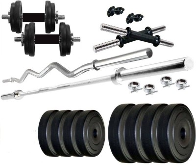 https://rukminim1.flixcart.com/image/400/400/j8684280/home-gym-combo/j/v/m/16-kg-pvc-weight-with-rods-set-star-x-original-imaetmj8pbwbfr6f.jpeg?q=90