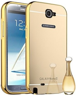 Novo Style Back Cover for Samsung Galaxy Note 2 GT-N7100(Gold, Metal)