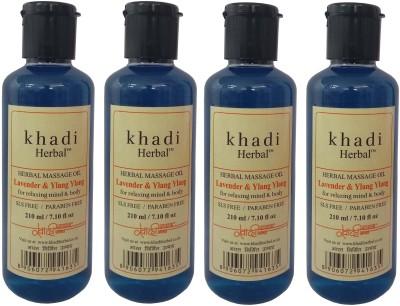 https://rukminim1.flixcart.com/image/400/400/j8bxvgw0-1/massage-oil/h/y/c/840-lavender-and-ylang-ylang-massage-oil-without-mineral-oil-sls-original-imaeydny7hksgdqe.jpeg?q=90