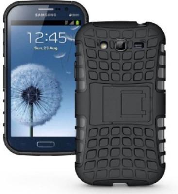 S-Design Back Cover for Samsung Galaxy G7100(Black, Plastic)