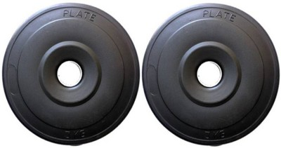 https://rukminim1.flixcart.com/image/400/400/j8osu4w0-1/free-weight/z/s/p/pvc-weight-lifting-plates-5kg-pair-c-pvc5kg2-10-credence-original-imaeymjdrhcbaqjv.jpeg?q=90