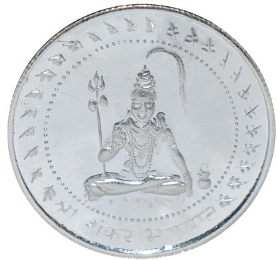 Kataria Jewellers Lord Shiva S 999 10 g Silver Coin Kataria Jewellers Coins   Bars