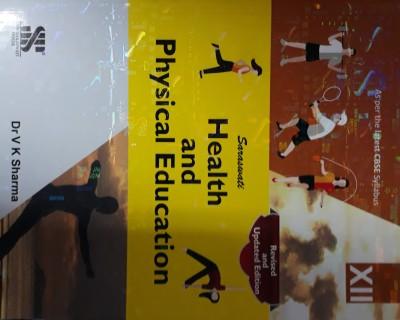 https://rukminim1.flixcart.com/image/400/400/j8t35ow0/book/1/7/7/saraswati-health-and-physical-education-class-xii-original-imaeynr8gyd8xa4d.jpeg?q=90