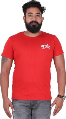 1ec293550 36% OFF on attitude start of fashion Printed Men's Round Neck Red T-Shirt  on Flipkart   PaisaWapas.com
