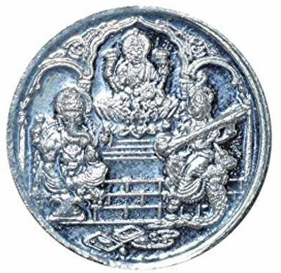 Kataria Jewellers Lakshmi Ganesha S 999 2.5 g Silver Coin Kataria Jewellers Coins   Bars