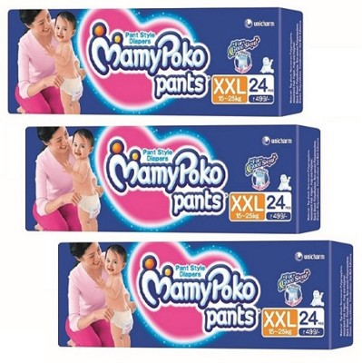 MamyPoko EXTRA ABSORB PANT STYLE BABY DIAPERS XXL-24 - XXL(72 Pieces)