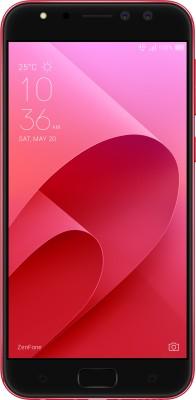 Asus Zenfone 4 Selfie Pro (Red, 64 GB)(4 GB RAM)