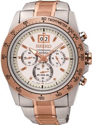 Seiko SPC234P1 Analog White Dial Men's Watch (SPC234P1)