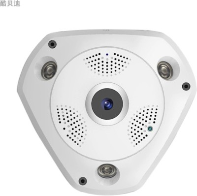 ZVR 960P IP HD VR Camera Panoramic WiFi Network Fisheye 1.44mm 360 Panoramic Wi-Fi Cameras SECURITY Surveillance CCTV Cam support VR BOX (ANDROID AND IOS) 2 IP Camera Camera(White)  available at flipkart for Rs.4299