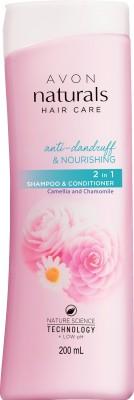 Avon Camelia Shampoo Anti dandruff(200 ml)