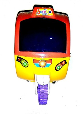 FINE FIESTA Jumbo King Rickshaw tricycle(Multicolor)  available at flipkart for Rs.195