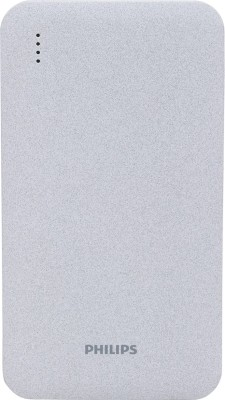 Philips DLP8006U Lithium Polymer Power Bank, 5000 mAh (Grey)