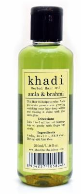 Vagad's Khadi amla & bhrami Hair Oil(210 ml)