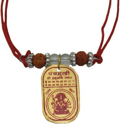 DivyaMantra Sri Panchamukhi Hanuman Kawach Yantra Brass Pendant  available at flipkart for Rs.215