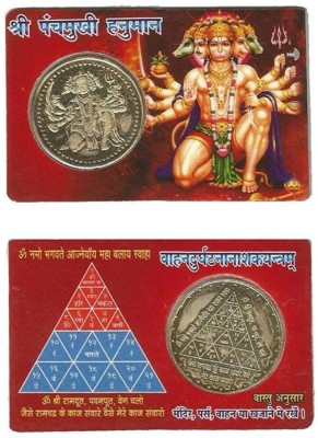 Earth Ro System Shri Panchmukhi Hanuman Pocket Yantra Golden Plated Coin In Card Plated Yantra(Pack of 1)  available at flipkart for Rs.120