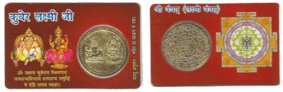 Earth Ro System Kuber Laxmi ji Yantra Golden Coin In Card - For Temple Home Purse pocket card Plated Yantra(Pack of 1)  available at flipkart for Rs.120