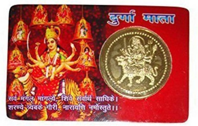 Earth Ro System Gold Plated Maa Durga Yantra ,back side Bisa Yantra Golden Coin ATM Card - For Temple Home,Locker, Purse,for Pocket Plated Yantra(Pack of 1)  available at flipkart for Rs.197