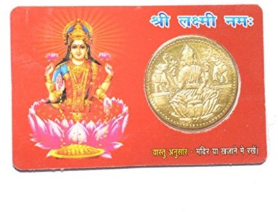 Earth Ro System Shri Laxmi Yantra Coin Card - For Temple Home Purse Plated Yantra(Pack of 1)  available at flipkart for Rs.180