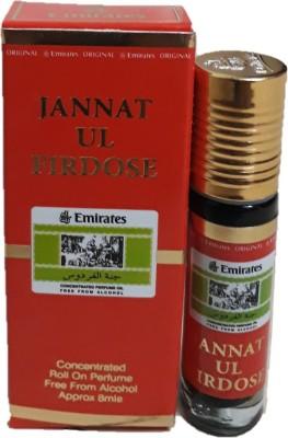 Emirates JANNAT UL FIRDAUS 8ml Floral Attar(Jannat ul Firdaus)