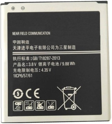 Trasco Mobile Battery For SAMSUNG Galaxy Grand PRIME SM-G530