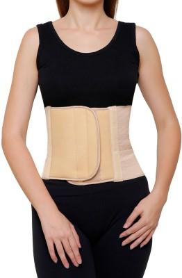 11bc69efea4 AR Abdominal Belt Waist Support Tummy Trimmer Post Pregnancy Back Support  Binder Back   Abdomen Support