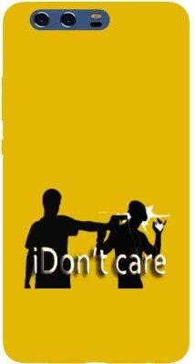 https://rukminim1.flixcart.com/image/400/400/j9k8ivk0/cases-covers/back-cover/r/z/e/buzzworld-i-don-t-care-f15963-original-imaez6yg6vz8dfkt.jpeg?q=90