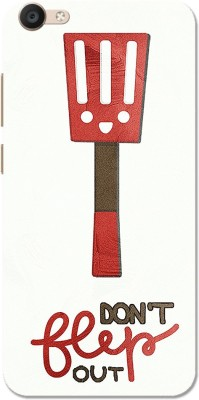Aseria Back Cover for Vivo V5/V5s/V5 Lite/Vivo Y67(Don't Flip Out Red White, Plastic) Flipkart