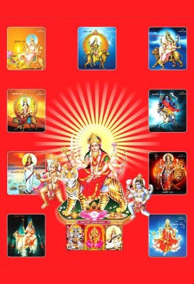 MAA DURGA JI WITH ALL DEVI Print Poster on 13x19 Inches Paper Print(19 inch X 13 inch, Rolled)  available at flipkart for Rs.185