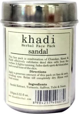 vagad's khadi sandal face pack(100 g)  available at flipkart for Rs.110