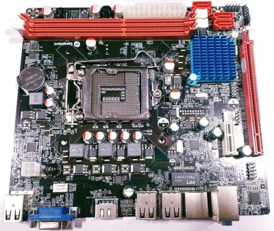 consistent CMB-H61 Motherboard