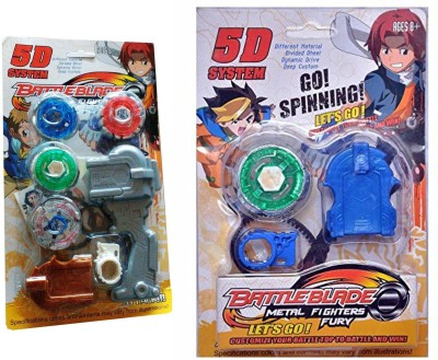 https://rukminim1.flixcart.com/image/400/400/j9n3ekw0/spin-press-launch-toy/p/x/n/5d-system-beyblade-set-with-handle-launcher-metal-master-fury-original-imaexunyqrkuev2g.jpeg?q=90
